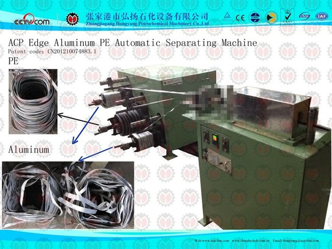 ACP Edge Separating Machine